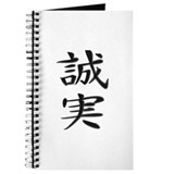 Sincerity - Kanji Symbol Journal