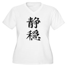 Serenity - Kanji Symbol T-Shirt