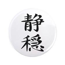 "Serenity - Kanji Symbol 3.5"" Button"