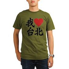 I love Taipei T-Shirt