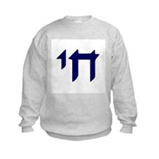 "Hebrew LIFE ""Chai"" Sweatshirt"