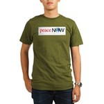 Peace Now Organic Men's T-Shirt (dark)