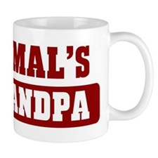 Jamals Grandpa Coffee Mug