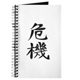 Crisis - Kanji Symbol Journal