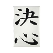 Determination - Kanji Symbol Rectangle Magnet