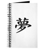 Dream - Kanji Symbol Journal