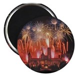 Fireworks 2.25