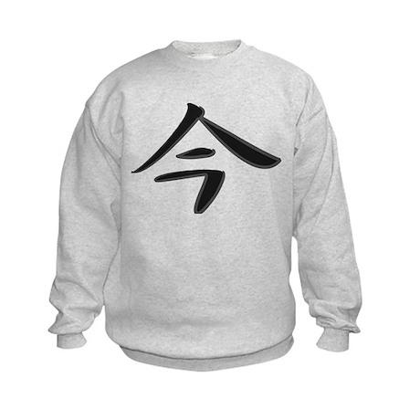 Now - Kanji Symbol Kids Sweatshirt