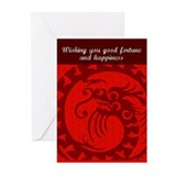 Dragon chinese new year greeting card Greeting Cards (10 Pack)