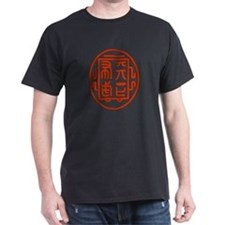 Nobunaga-in Black T-Shirt