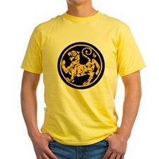Yellow Shotokan T-Shirt