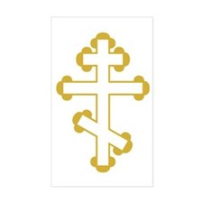 Orthodox Plain Cross Rectangle Decal