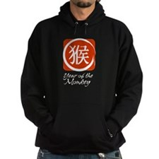 Year of the Monkey Hoodie