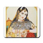 Sex Quote: Kama Sutra Art Mousepad