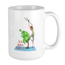 Yoga - Be The Tree Mug