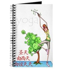 Yoga - Be The Tree Journal