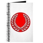 red with silver laurel Journal