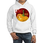 Capsaicin- Like It Hot Hooded Sweatshirt