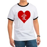 Heart - chinese Love T