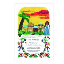 Bat Mitzvah Postcards (Package of 8)