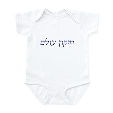 Tikkun Olam Infant Bodysuit