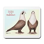 Shakhsharli Pigeon Standard Mousepad