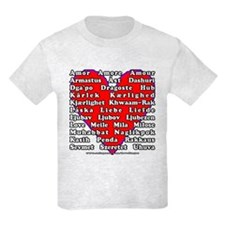 Love Languages T-Shirt