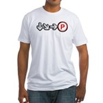 Hadoken Fitted T-Shirt