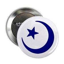 "Crescent - Star 2.25"" Button (100 pack)"