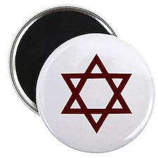 "Star of David - Judaism 2.25"" Magnet (100 pack)"