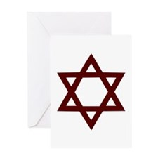 Star of David - Judaism Greeting Card