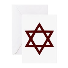 Star of David - Judaism Greeting Cards (Pk of 10)