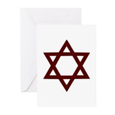 Star of David - Judaism Greeting Cards (Pk of 20)