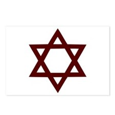 Star of David - Judaism Postcards (Package of 8)