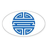 Blue Shou Oval Decal