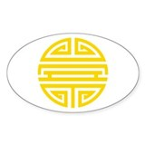 Yellow Shou Oval Sticker (10 pk)