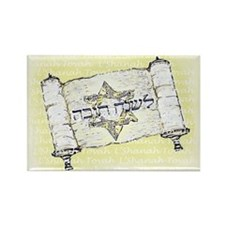 L'Shanah Tovah Rectangle Magnet
