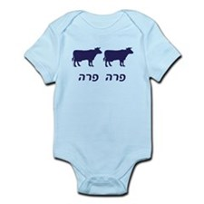 Cows (Para Para) Infant Bodysuit