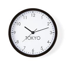 TOKYO Modern Newsroom Wall Clock