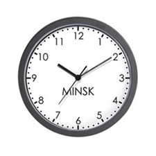 MINSK Modern Newsroom Wall Clock