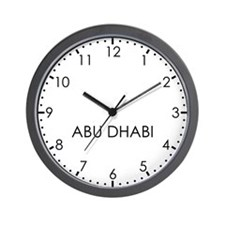 ABU DHABI Modern Newsroom Wall Clock