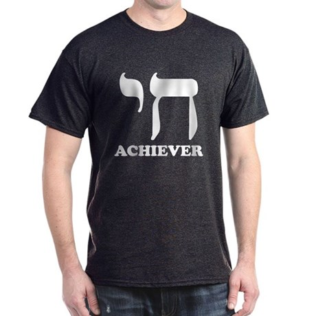 Chai Achiever T-Shirt