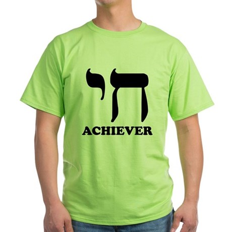 Chai Achiever Green T-Shirt