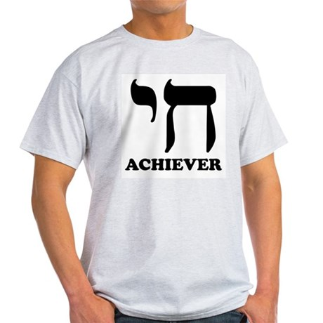 Chai Achiever Light T-Shirt
