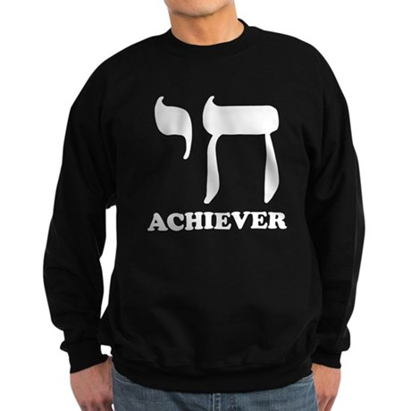 Chai Achiever Dark Sweatshirt