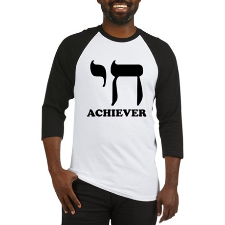 Chai Achiever Baseball Jersey