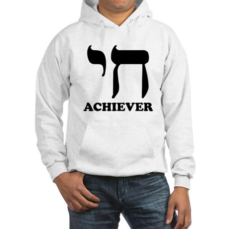 Chai Achiever Hooded Sweatshirt