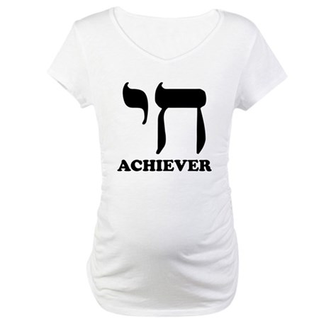 Chai Achiever Maternity T-Shirt