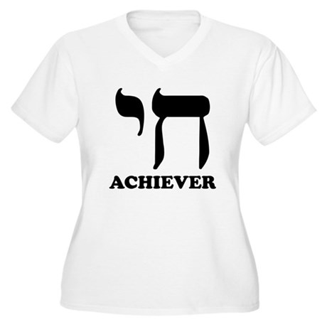 Chai Achiever Plus Size V-Neck Shirt