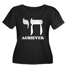 Chai Achiever Womens Plus Size Scoop Neck Dark T-